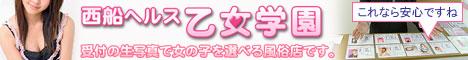 11132_banner_468_60.jpg
