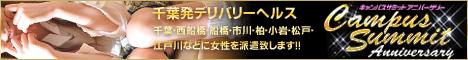 20003_banner_468_60.jpg
