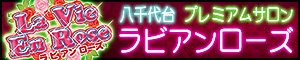 26434_banner_250_50.jpg