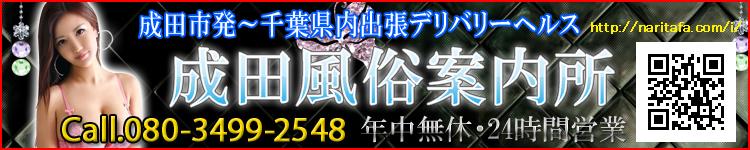27561_banner_468_60.jpg
