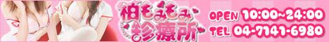 8936_banner_468_60.jpg