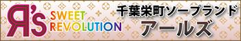 12467_banner_468_60.jpg