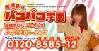 16128_banner_3_2.jpg