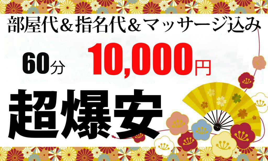 31248_banner_3_2.jpg