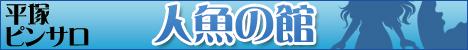 17380_banner_468_60.jpg