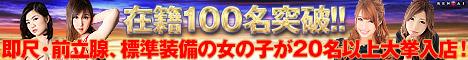 18692_banner_468_60.jpg