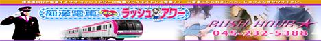 25496_banner_468_60.jpg