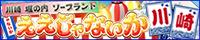 27080_banner_200_40.jpg