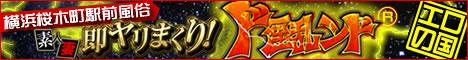 28314_banner_468_60.jpg