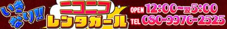 29218_banner_468_60.jpg