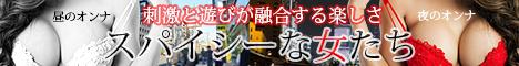 29853_banner_468_60.jpg