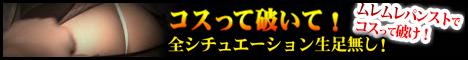 25187_banner_468_60.jpg