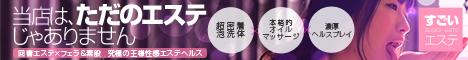 31643_banner_468_60.jpg