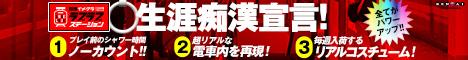 18695_banner_468_60.jpg