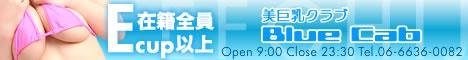 5688_banner_468_60.jpg