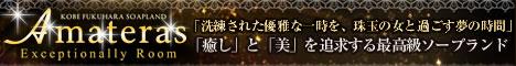21239_banner_468_60.jpg