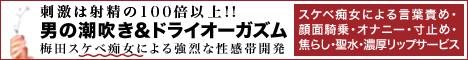 25011_banner_468_60.jpg