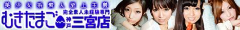 25072_banner_468_60.jpg