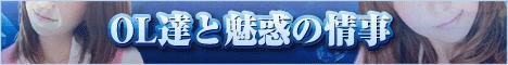 25094_banner_468_60.jpg