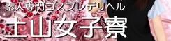 25417_banner_468_60.jpg
