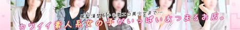 26572_banner_468_60.jpg