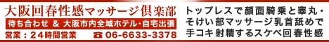 27187_banner_468_60.jpg