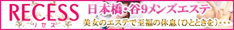 29322_banner_468_60.jpg