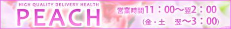 27104_banner_468_60.jpg