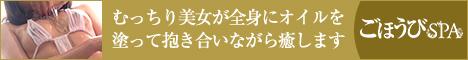 31286_banner_468_60.jpg