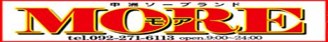 13872_banner_468_60.jpg