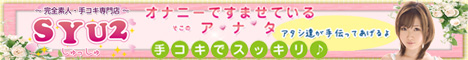 14438_banner_468_60.jpg