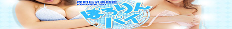 25036_banner_468_60.jpg