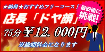 28669_banner_3_2.jpg