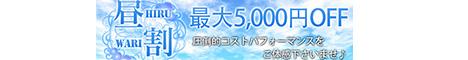 29881_banner_468_60.jpg
