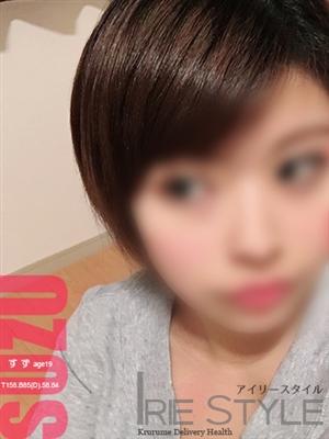 item_1103975_28239_1.jpg