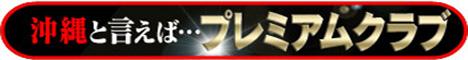 28648_banner_468_60.jpg