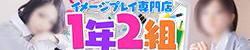 20782_banner_250_50.jpg