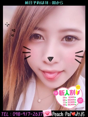 item_1506625_27793_7.jpg