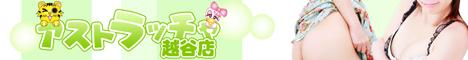 14113_banner_468_60.jpg