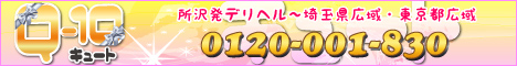 17551_banner_468_60.jpg