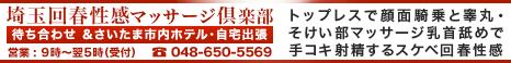 20925_banner_468_60.jpg