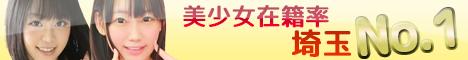 25830_banner_468_60.jpg