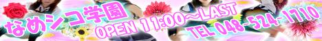 25914_banner_468_60.jpg