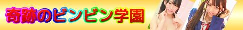 26102_banner_468_60.jpg