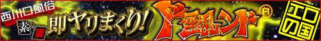 27834_banner_468_60.jpg