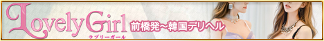 28287_banner_468_60.jpg
