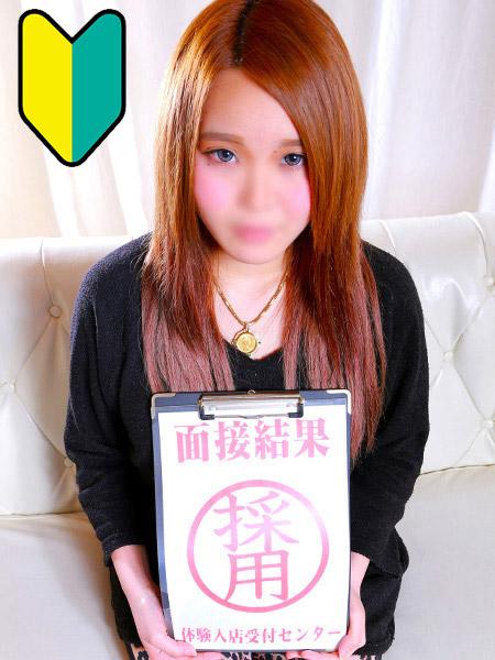 item_987956_28471_1.jpg