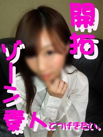 item_1036495_19851_1.jpg