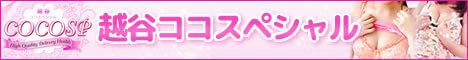 29564_banner_468_60.jpg
