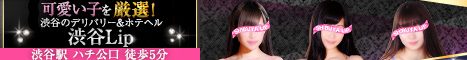 5061_banner_468_60.jpg